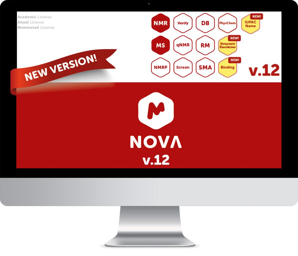 Mnova full screenshot